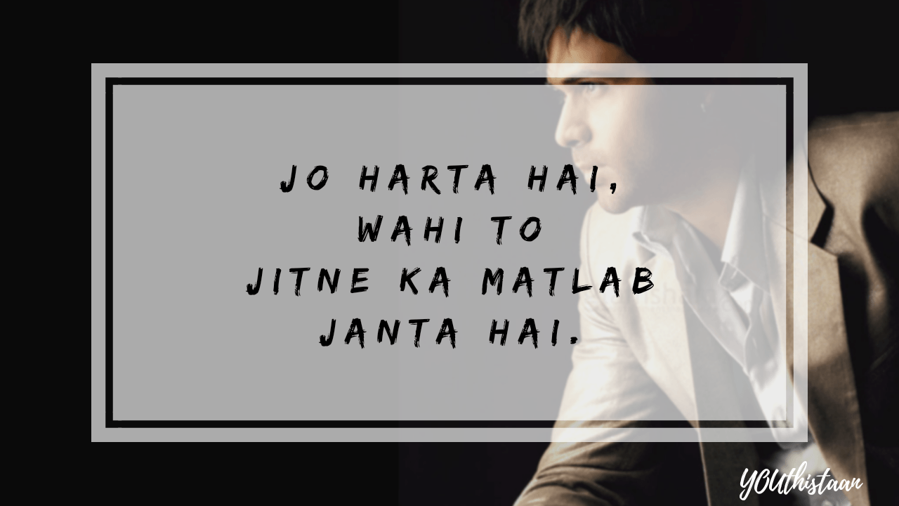 Dialouges of Bollywood