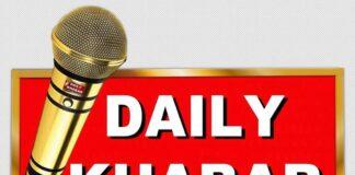 Daily Khabar