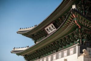 20 Facts about south korea